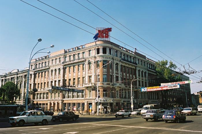 Ростовский государственный экономический - Википедия