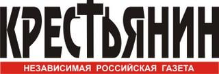 крестьянин-лого.jpg