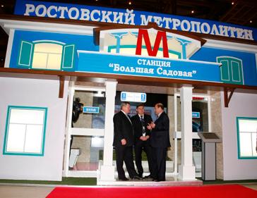 До конца года завершится конкурс на разработку проектной документации первой линии Ростовского метрополитена
